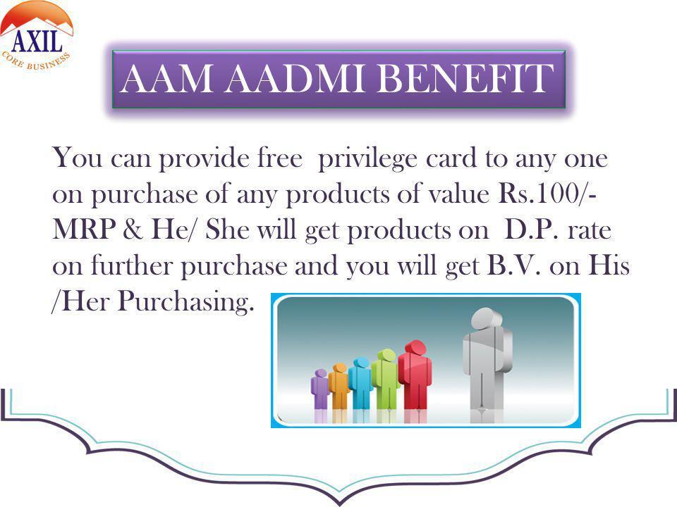 AAM AADMI BENEFIT
