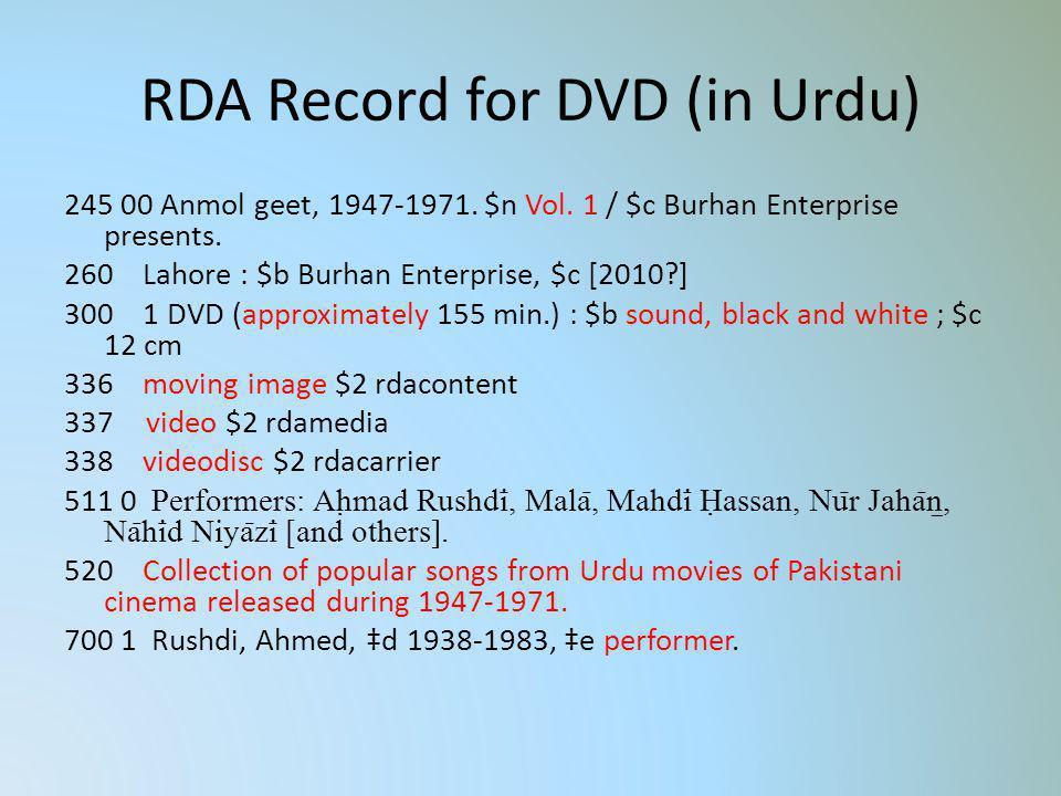RDA Record for DVD (in Urdu)