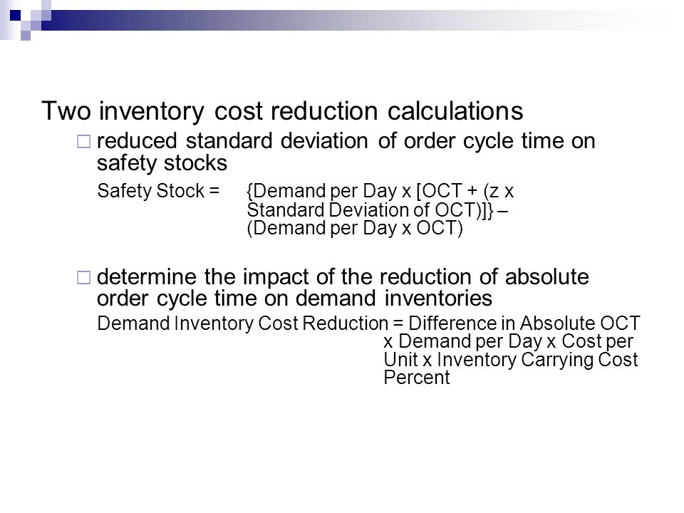 Two inventory cost reduction calculations