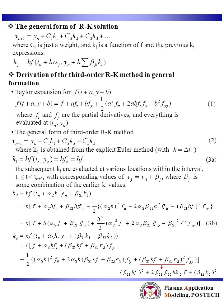 The general form of R-K solution