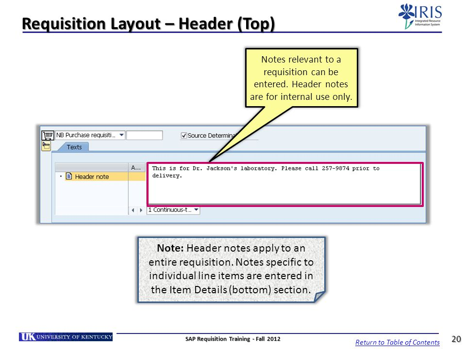 Requisition Layout – Header (Top)