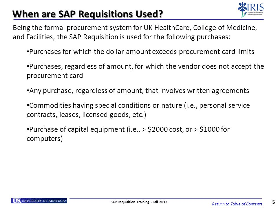 When are SAP Requisitions Used