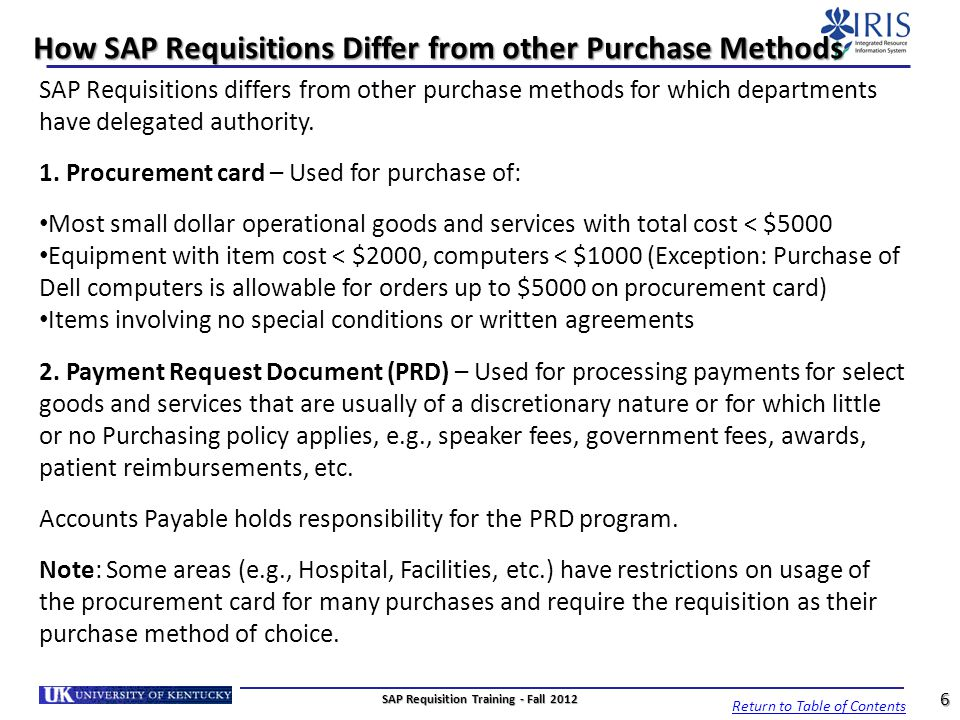 How SAP Requisitions Differ from other Purchase Methods
