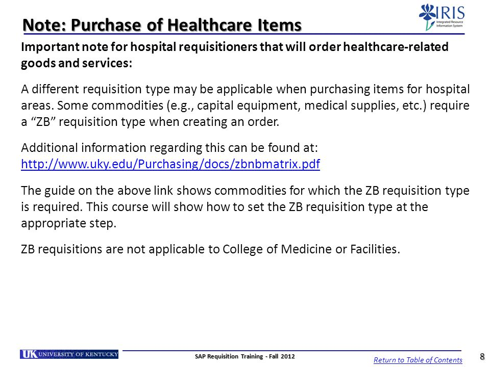 Note: Purchase of Healthcare Items