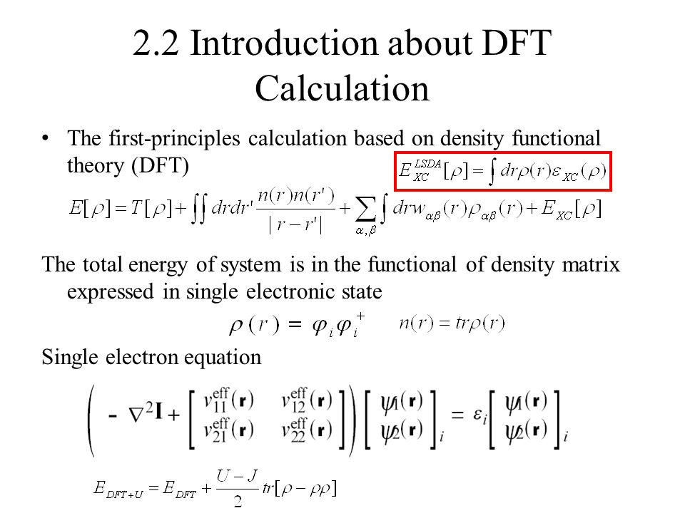 2.2 Introduction about DFT Calculation
