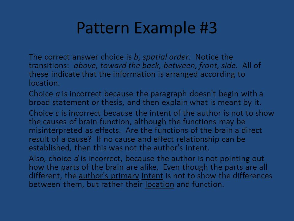 Pattern Example #3