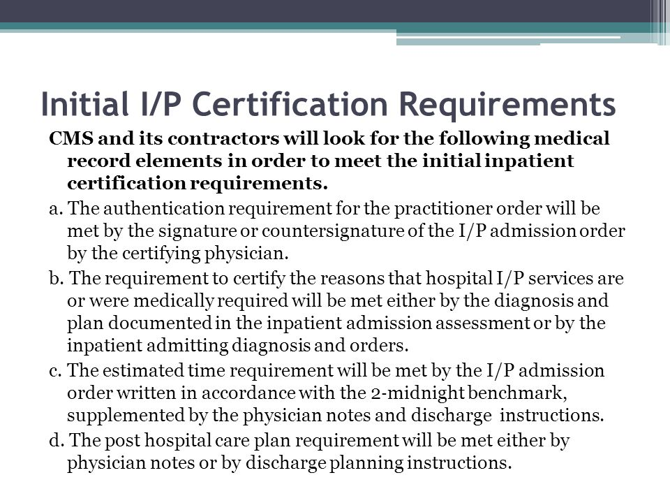 Initial I/P Certification Requirements