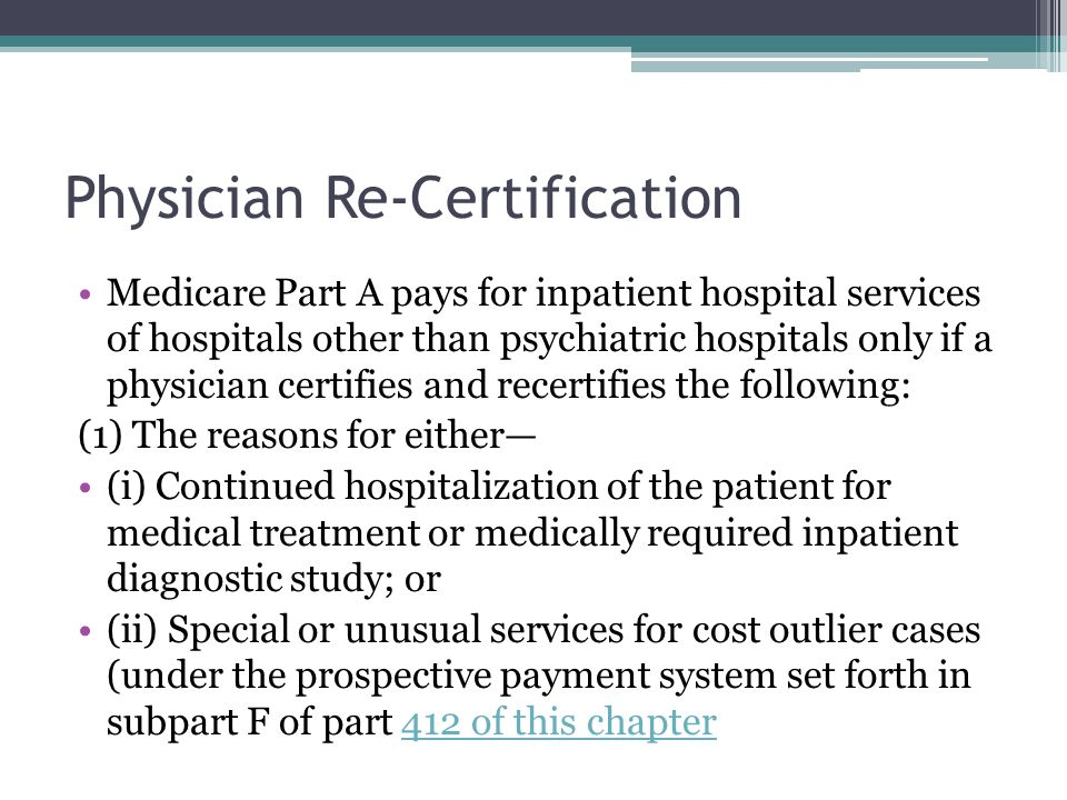 Physician Re-Certification