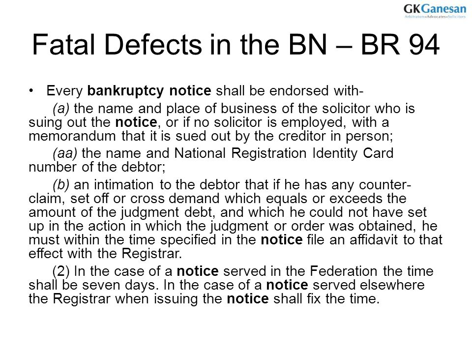 Fatal Defects in the BN – BR 94