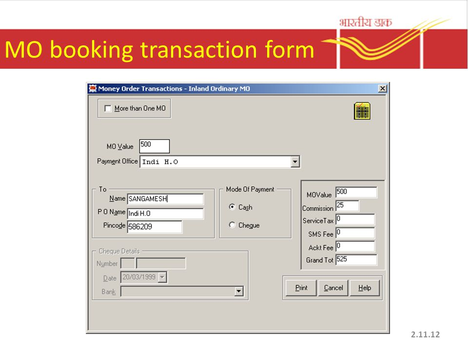 MO booking transaction form