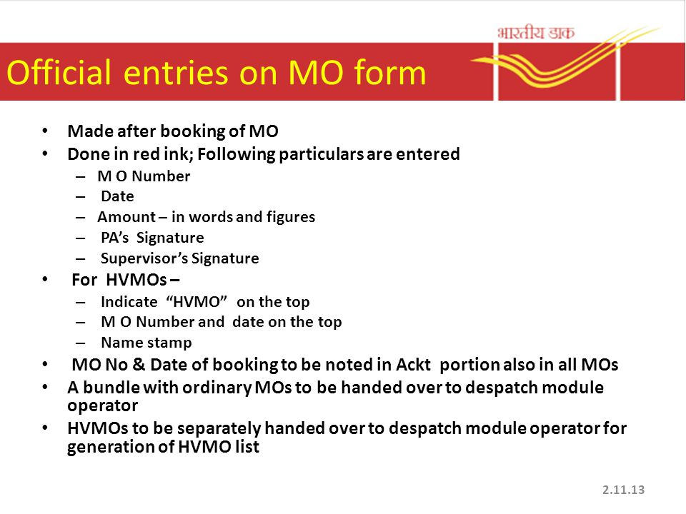Official entries on MO form