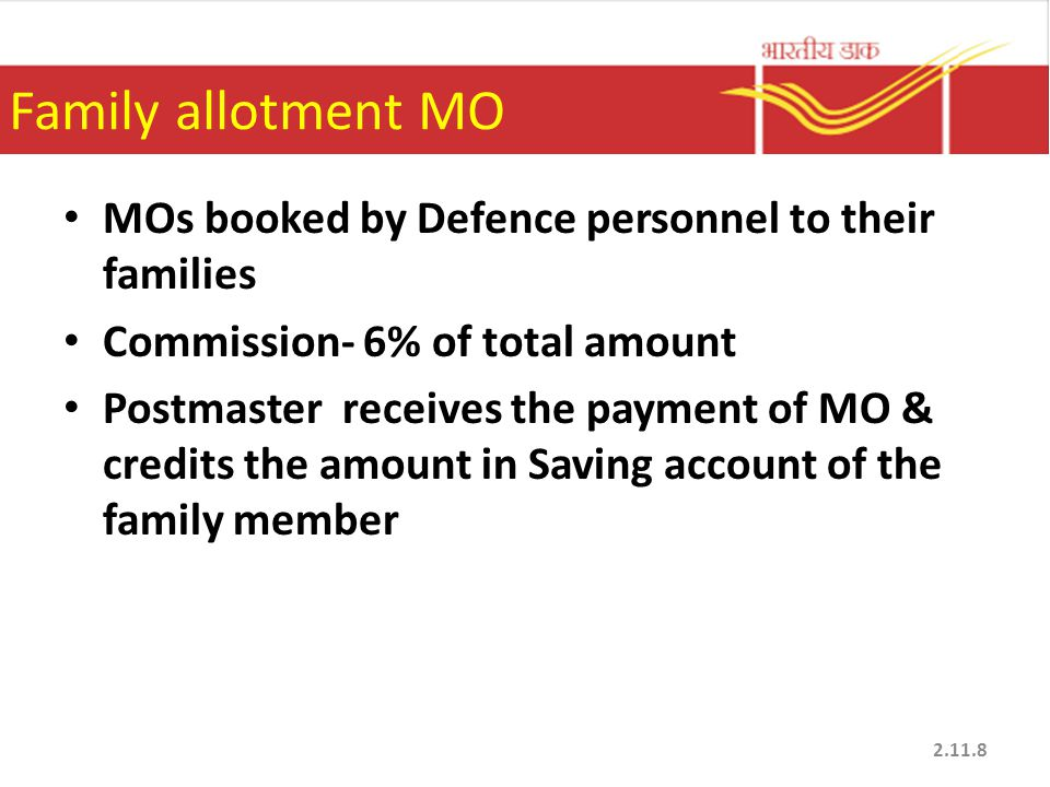 Family allotment MO MOs booked by Defence personnel to their families