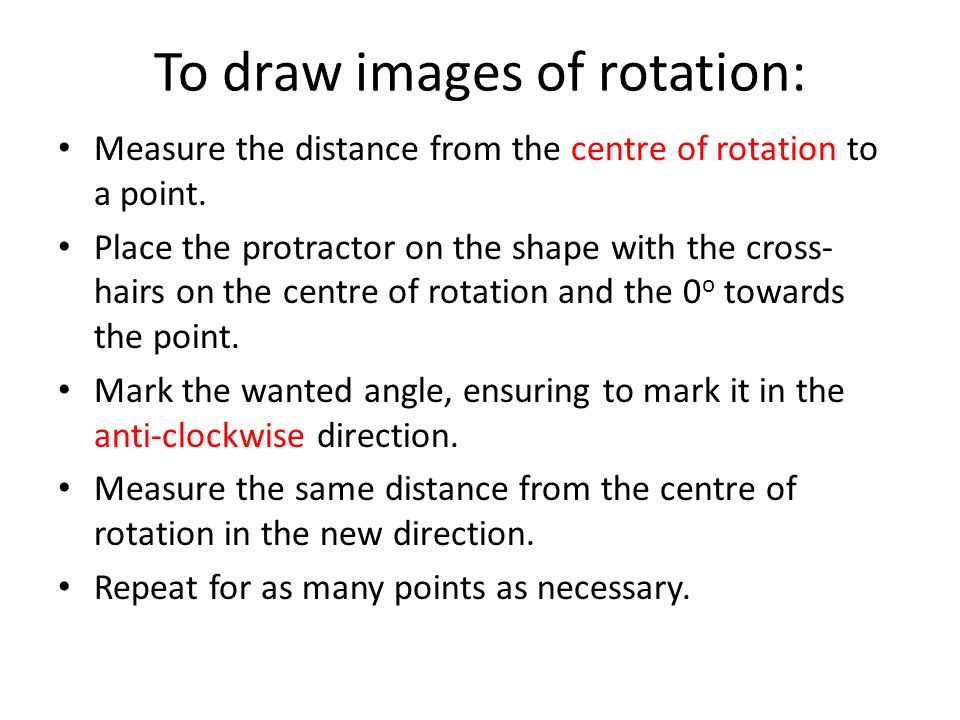 To draw images of rotation: