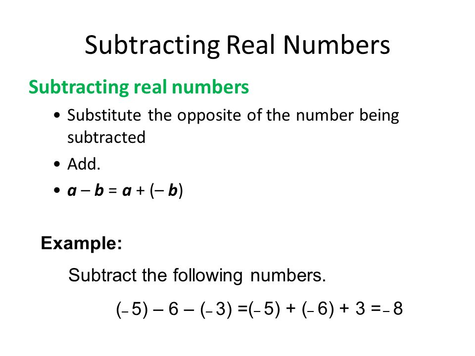 Subtracting Real Numbers