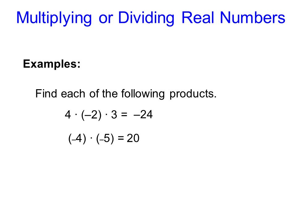 Multiplying or Dividing Real Numbers