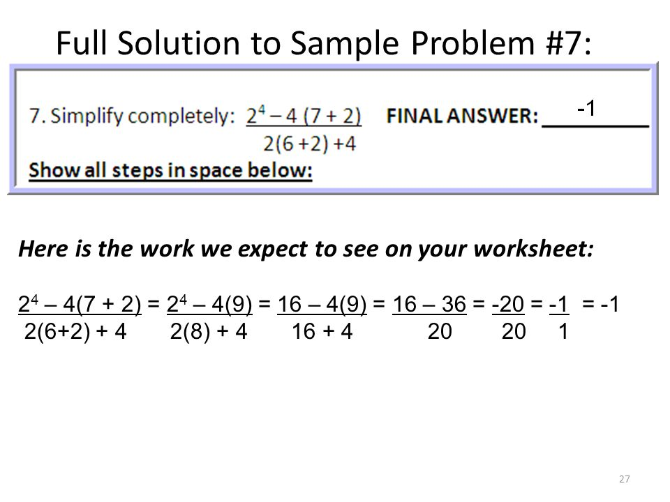 Full Solution to Sample Problem #7: