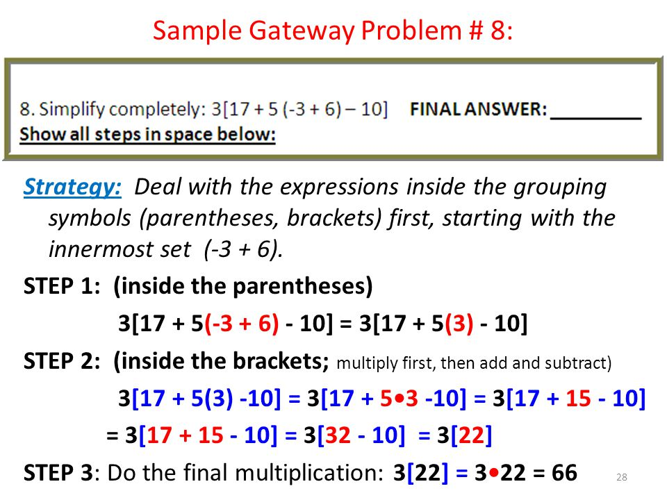 Sample Gateway Problem # 8: