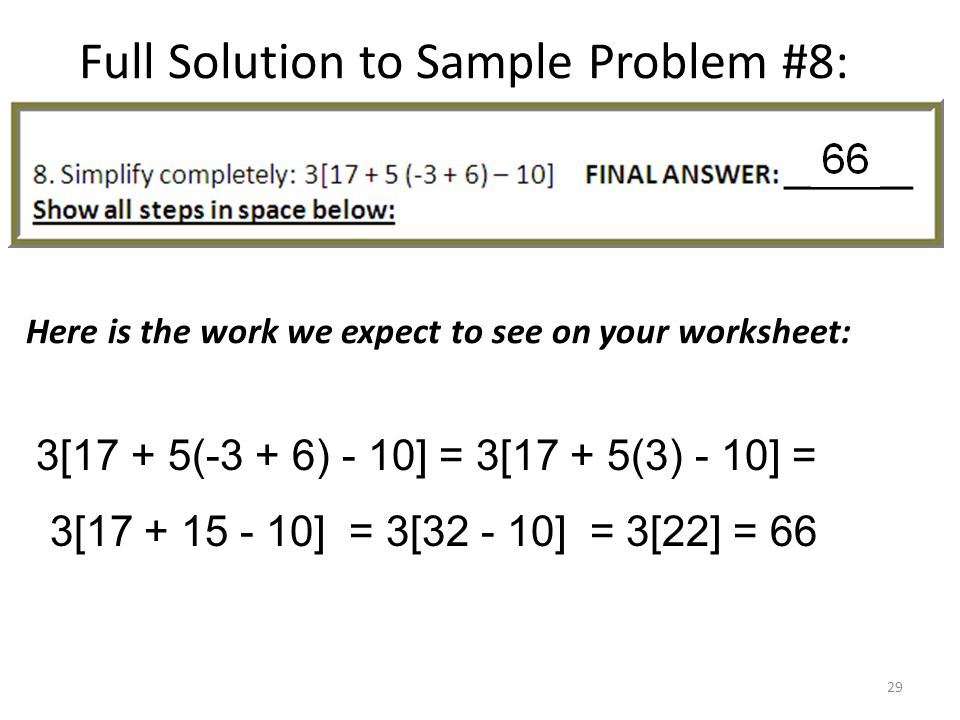 Full Solution to Sample Problem #8: