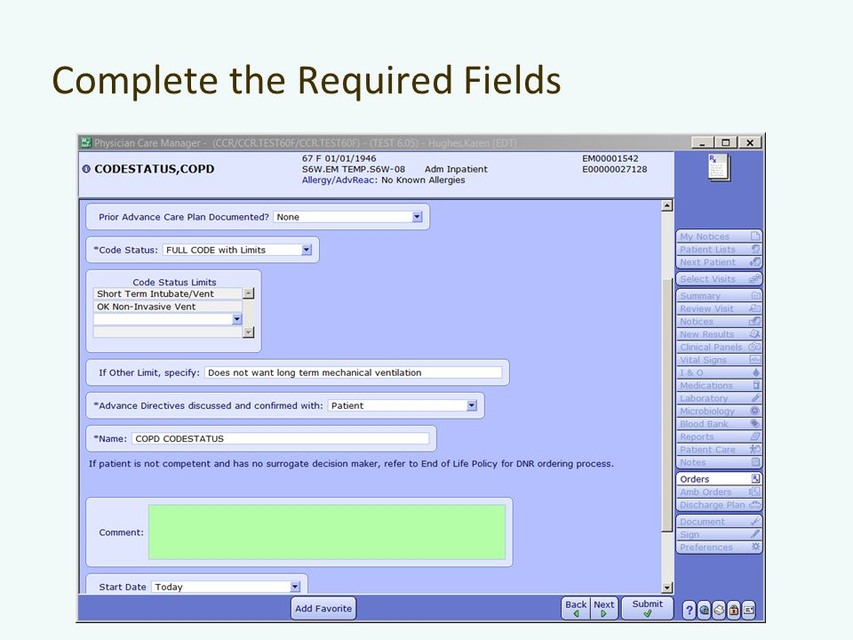 Complete the Required Fields