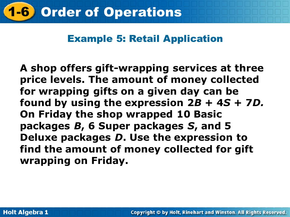Example 5: Retail Application