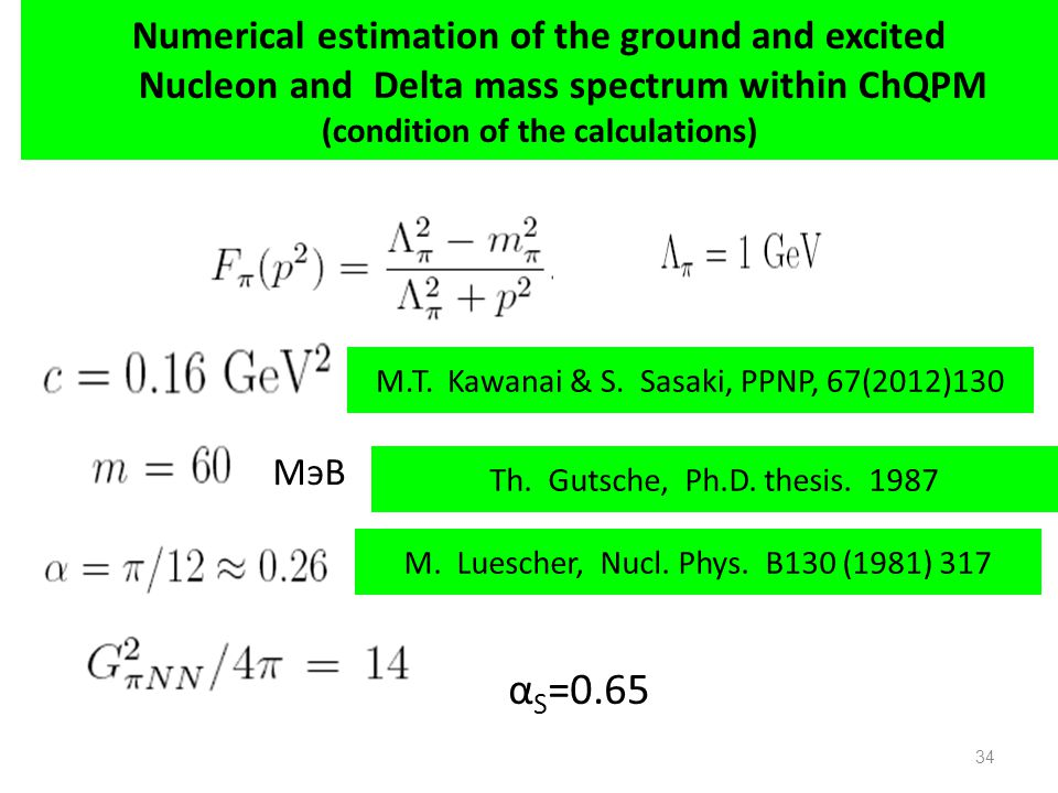 Numerical estimation of the ground and excited Nucleon and Delta mass spectrum within ChQPM (condition of the calculations)