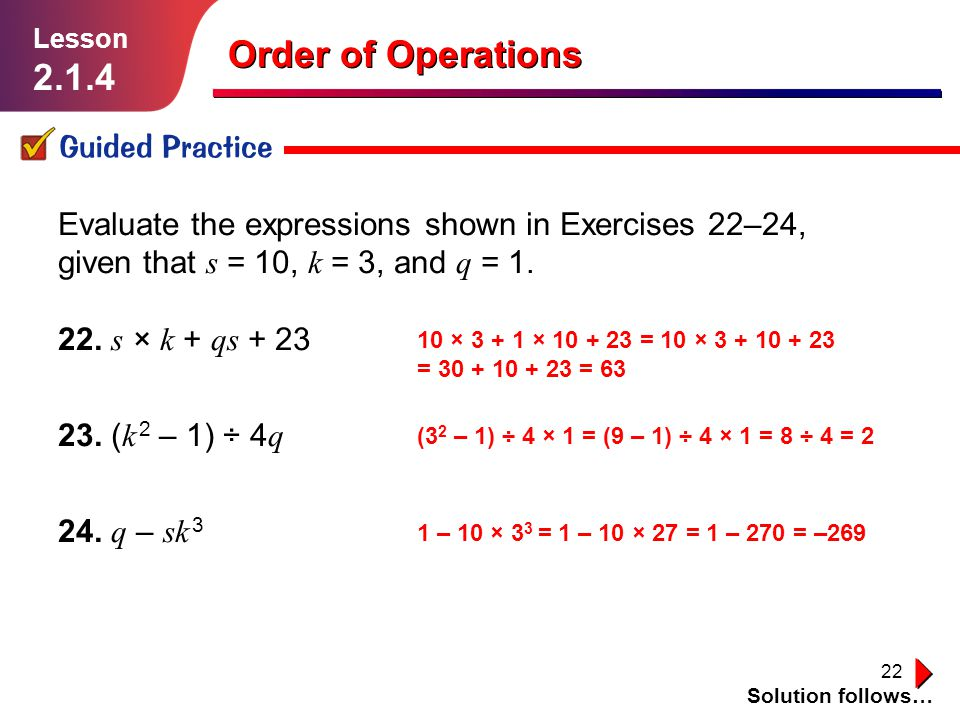 Order of Operations 2.1.4 Guided Practice