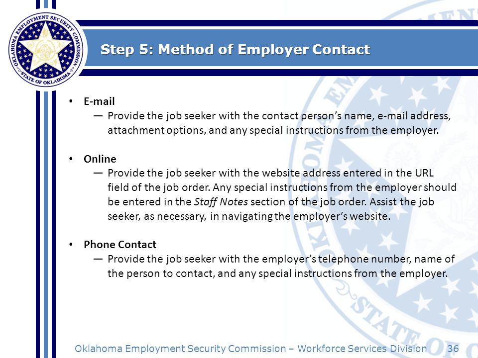 Step 5: Method of Employer Contact