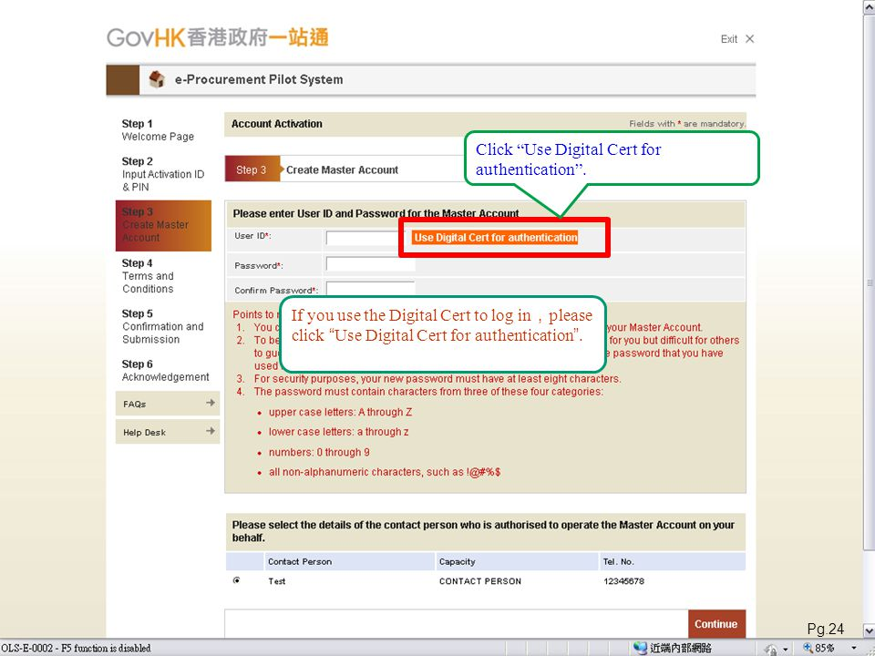 Select the type of Digital Certificate. Enter the HKID number。