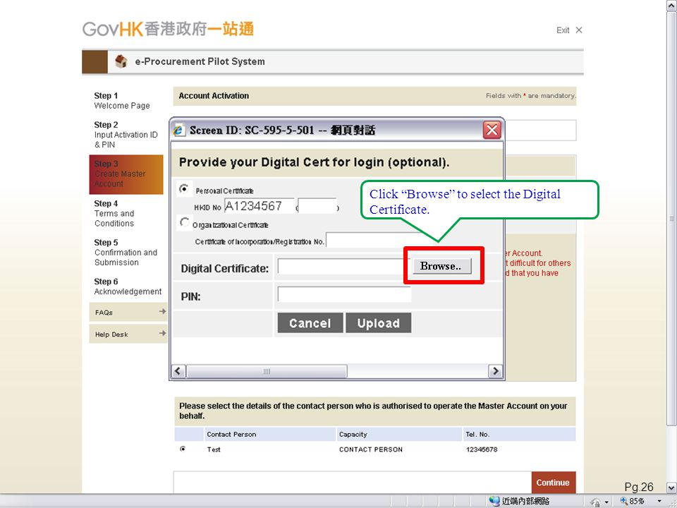 Select the Digital Certificate file