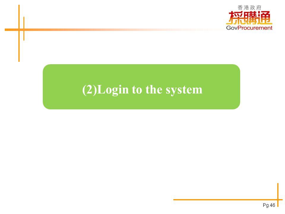 The e-Procurement Pilot Programme website www.eprocurement.gov.hk