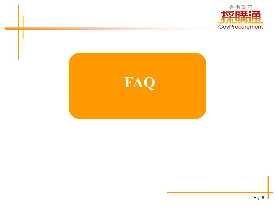 FAQ Will the Government send Invitation to Quotation to all Suppliers or Suppliers of related products/services only