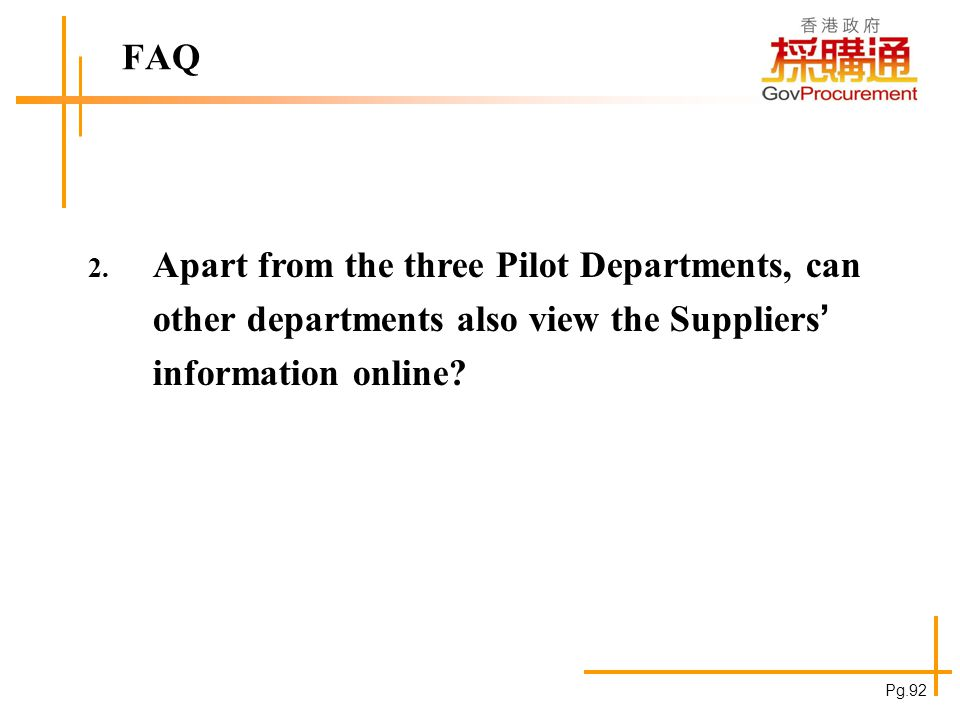 When will other departments join in e-Procurement System