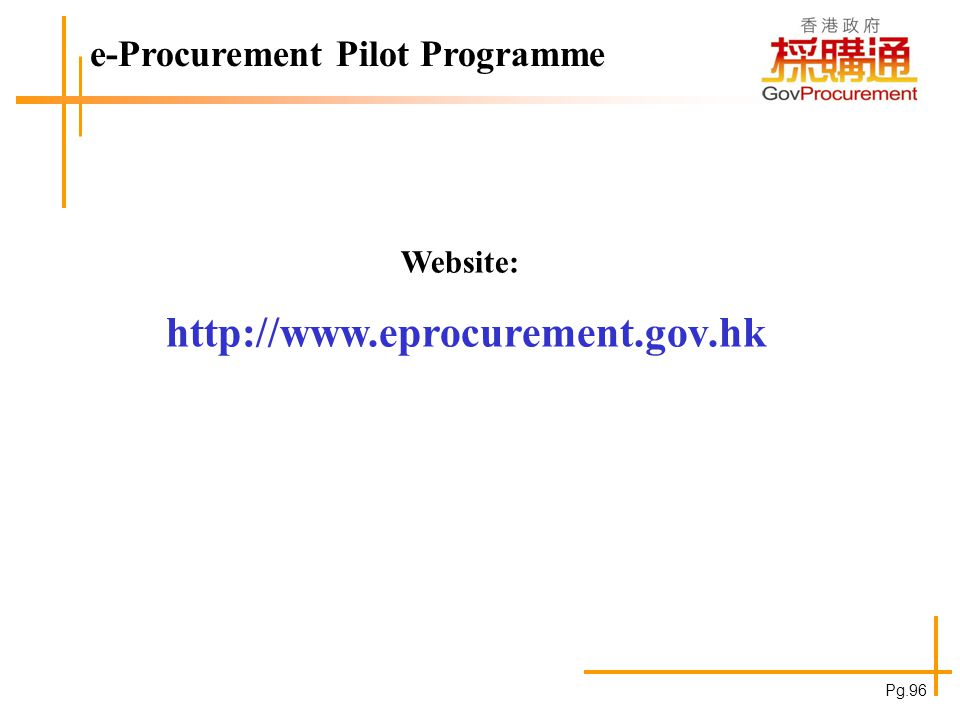 Enquiry Tel: 8107 0608. Fax: 2907 0755. Email: eppmgmtoff@ogcio.gov.hk. Operation Hours :8:00am – 9:00pm.