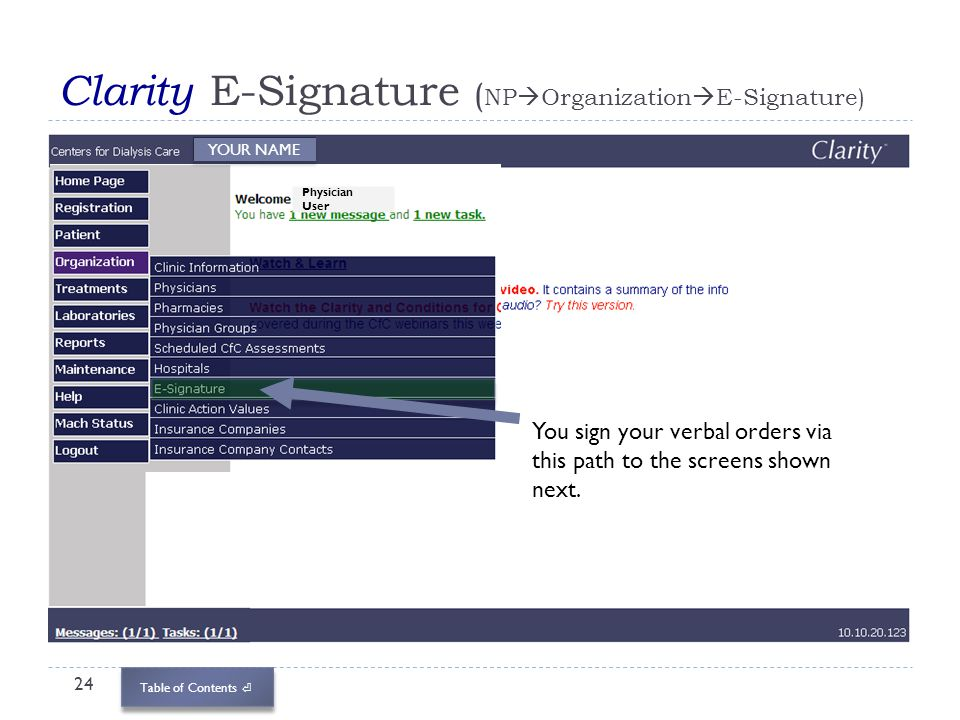 Clarity E-Signature (NPOrganizationE-Signature)