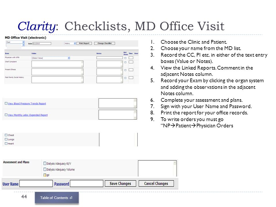 Clarity: Checklists, MD Office Visit
