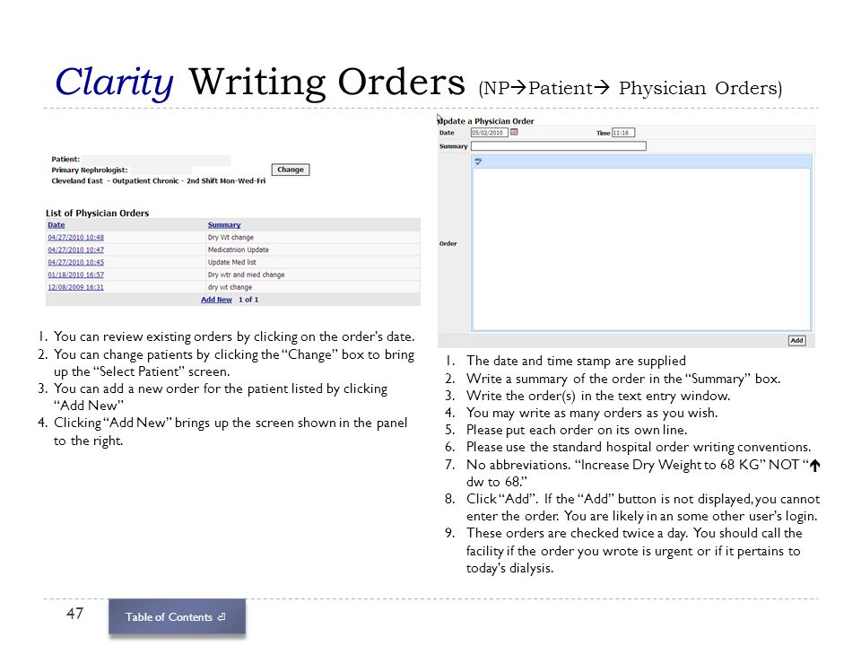Clarity Writing Orders (NPPatient Physician Orders)