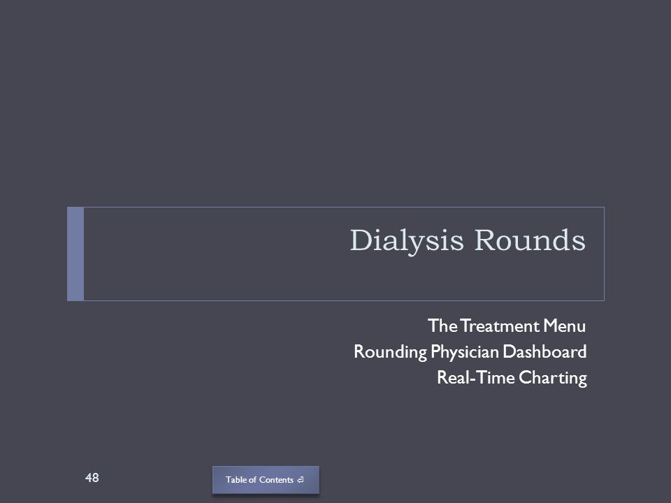 Dialysis Rounds The Treatment Menu Rounding Physician Dashboard