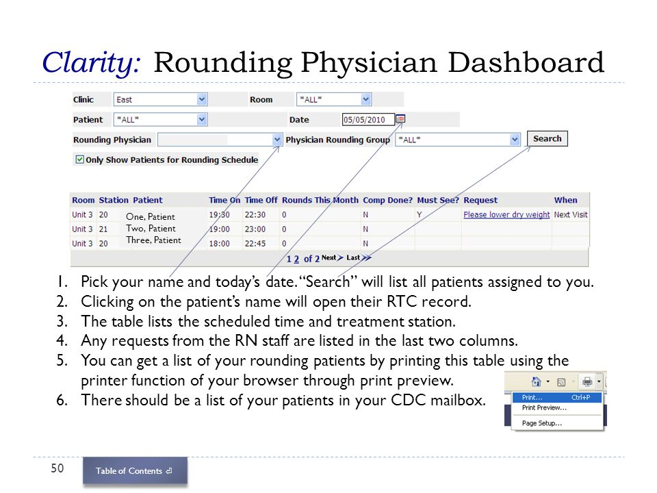 Clarity: Rounding Physician Dashboard