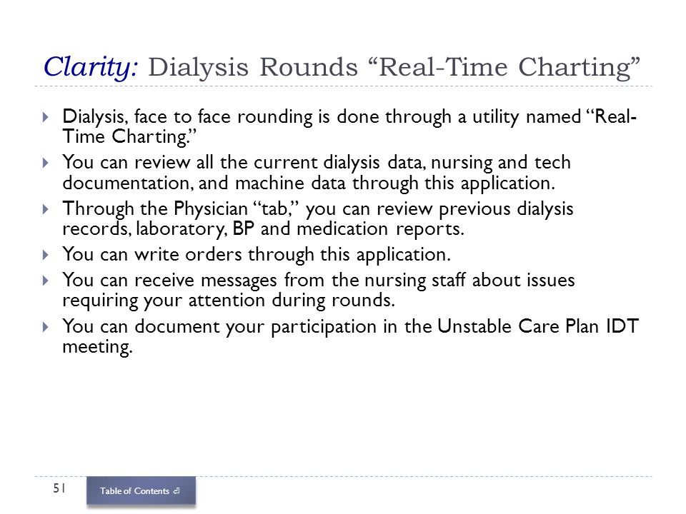 Clarity: Dialysis Rounds Real-Time Charting