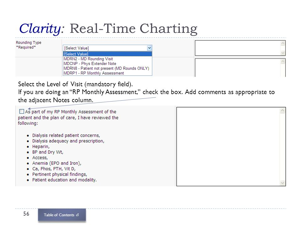 Clarity: Real-Time Charting