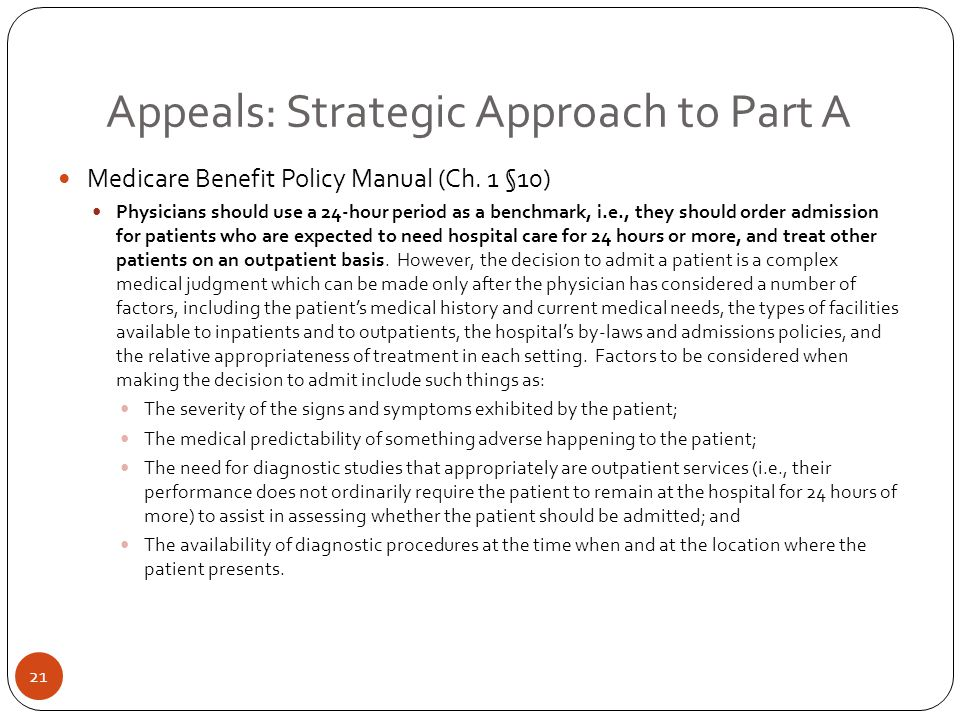 Appeals: Strategic Approach to Part A