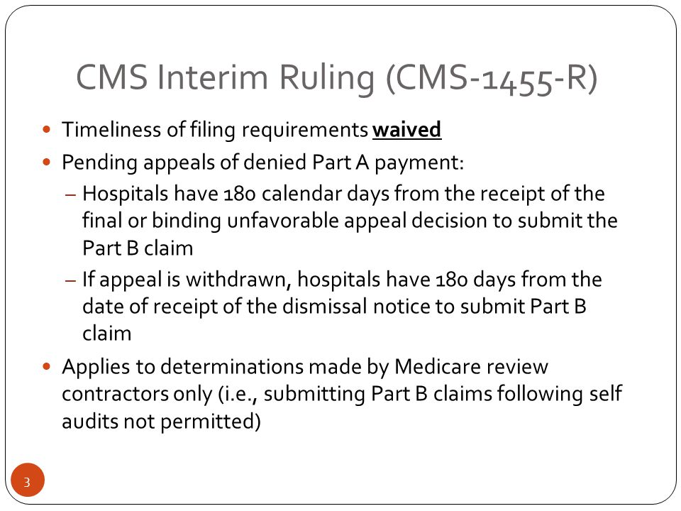 CMS Interim Ruling (CMS-1455-R)