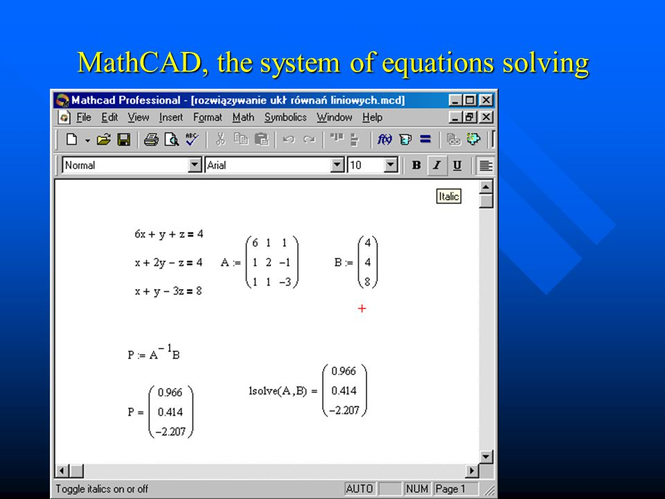 MathCAD, the system of equations solving