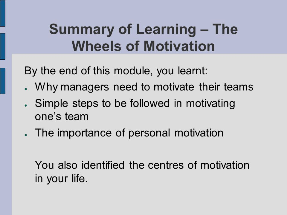Summary of Learning – The Wheels of Motivation
