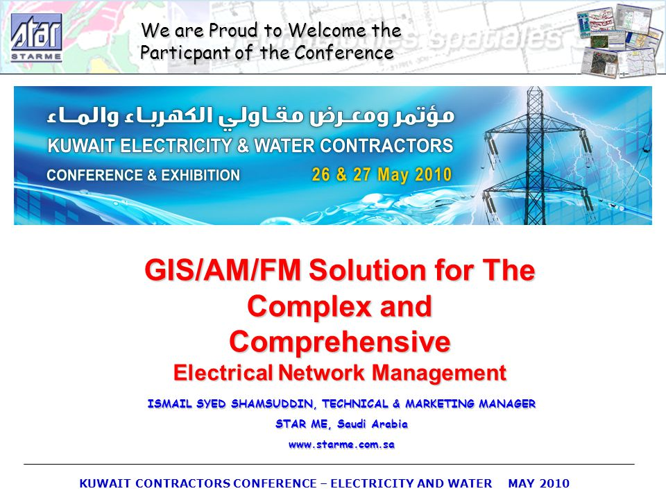 GIS/AM/FM Solution for The Complex and Comprehensive