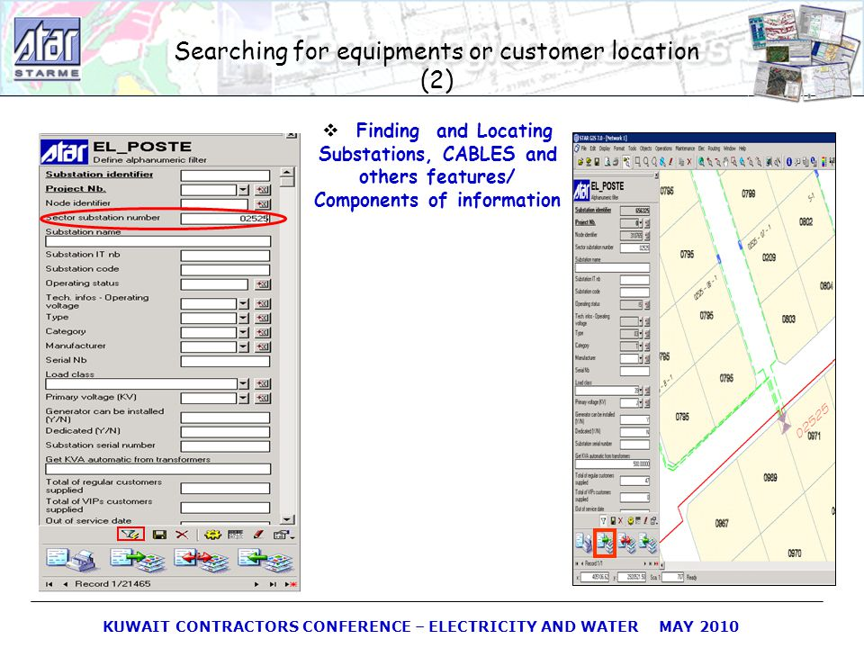 Searching for equipments or customer location (2)