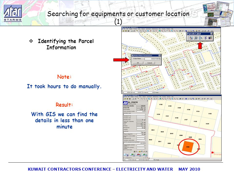 Searching for equipments or customer location (1)
