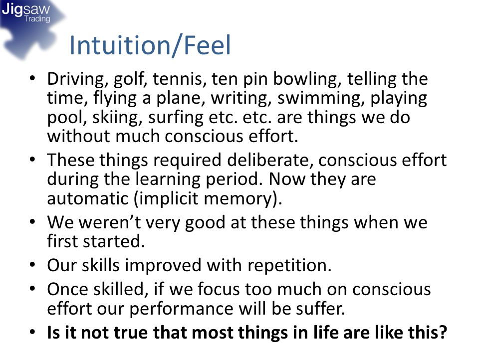 Intuition/Feel