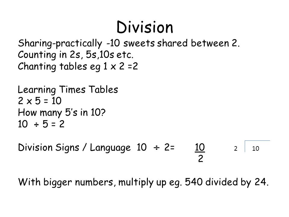 Division Sharing-practically -10 sweets shared between 2.