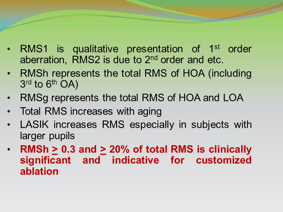 RMS1 is qualitative presentation of 1st order aberration, RMS2 is due to 2nd order and etc.